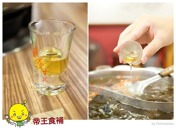 帝王食補 ,www.polomanbo.com
