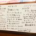 AKB48 Cafe & Shop Akihabara: Cafe, Graduated Members' Autograph