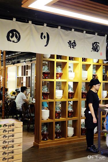 [台北]南港車站CITYLINK。日本大阪四川辣麵,中華料理相遇日式拉麵