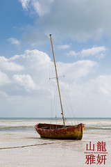 Waiting for the tide and.... (DragonSpeed) Tags: sailboat tanzania boat indianocean zanzibar lowtide whitesand tidalflats jambiani