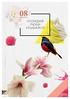 открытка #2 (lemiska) Tags: art digital postcard creative дизайн графика креатив открытка графический