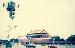 Peking # 072 # Leica R9 Fuji Provia100F - 2006 (irisisopen f/8light) Tags: china leica color colour film analog fuji slide farbe provia colorslide 100f diafilm positiv r9 irisisopen