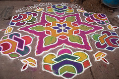 2840 Kolam pink star center.jpg (melissaenderle) Tags: kolam asia design tamilnadu