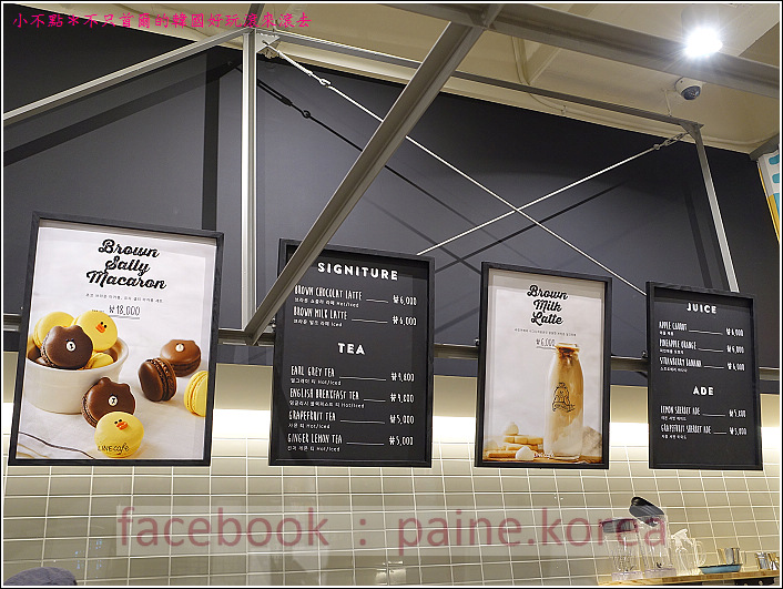江南line store (13).JPG