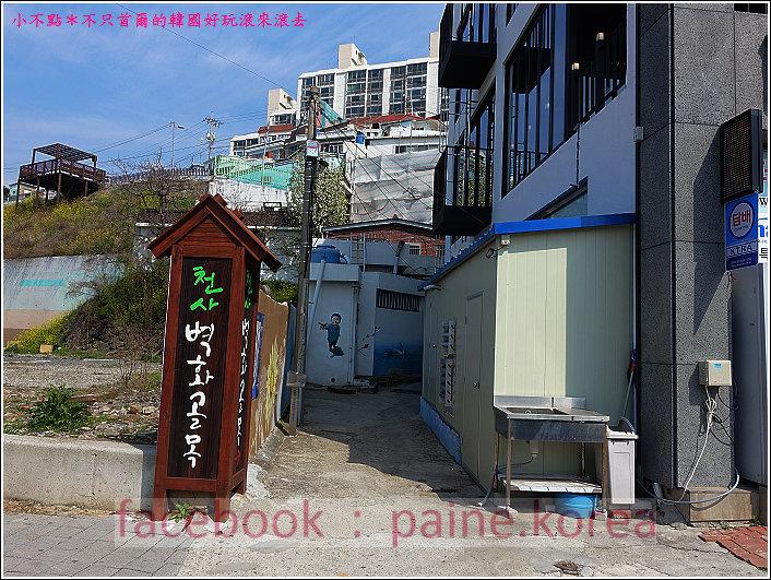 麗水海上纜車與紫山公園 (85).JPG