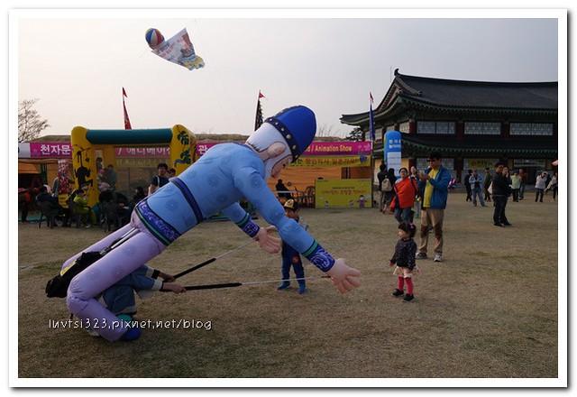 영암왕인문화축제50