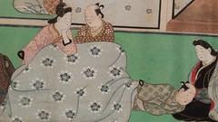 are geishas prostituées