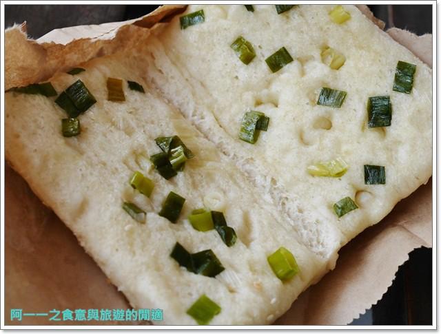 新店捷運七張站美食姑媽早餐店發麵餅福滿溢黑砂糖剉冰image017