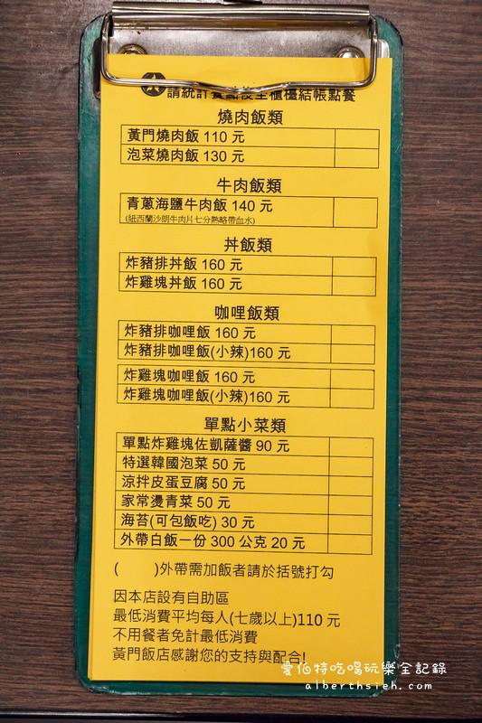 桃園蘆竹美食