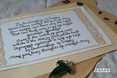 Gandalf's Song of Lorien (mechkivskiy_art) Tags: leaf gandalf calligraphy tolkien galadriel middleearth lorien thelordoftherings johnronaldreueltolkien jrrt mechkivskiy mechkivskiyart tolkiencalligraphy manuscriptardalibrary manuscriptardalibraryproject