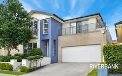 38 Butler Rd, Pemulwuy NSW