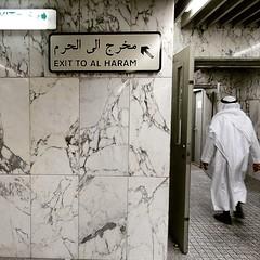 exit is to enter #alharam #prophet #mosque #masjidnabawi #madinah #muhammad #allah (enchek shah) Tags: square muslim islam mosque arab squareformat saudi haji haram ludwig prophet mecca allah umrah muhammad mekah haj madinah kaabah baitullah iphoneography instagramapp uploaded:by=instagram