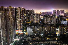 Skyscrapers à Chengdu