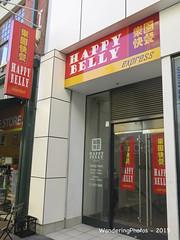 Happy Belly - Chinese Take-away - Adelaide South Australia, Australia (WanderingPJB) Tags: signsposters sign australia southaustralia adelaide chinese takeaway happybelly australias smileonsaturday happywords