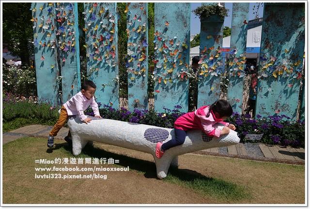 고양국제꽃박람회020