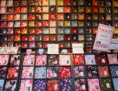 Japanese patterns (brisa estelar) Tags: travel colors japanese souvenirs kyoto patterns traditional handkerchief handicrafts