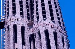 Barcellona -  Sagrada Familia 1984 (frank28883) Tags: barcelona chiesa 1984 catalunya sagradafamilia barcellona spagna gaud torri cattedrale catalogna