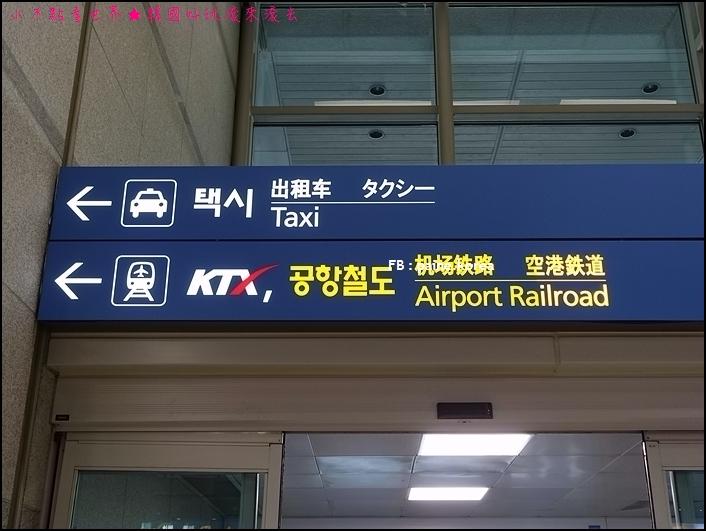 機場快線 首爾站 (1).JPG