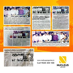 News on various prominent newspapers of the inauguration and key handover of Nucleus Lavender by Ernakulam Sub collector Shri. Suhas Shivanna at Eroor.  #Kerala #Kochi #India #News #Architecture #Home #Construction #City #Elegance #Environment #Elegant #B (nucleusproperties) Tags: life city india news building home nature beautiful beauty architecture design living construction realestate view apartment interior gorgeous lifestyle style atmosphere kerala villa environment elegant exquisite comfort luxury kochi elegance