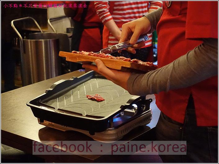 釜山新韓流時代韓牛烤肉 (48).JPG