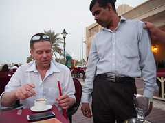 Discussing Arabic Coffee!