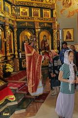 "82. At the monastery ""Joy of all who Sorrow"" / В обители «Всех скорбящих Радость»"