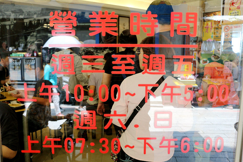 王氏豆腐40