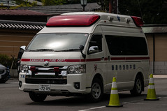 Japanese ambulance (TheSpaceWalker) Tags: history japan photography japanese photo nikon kamakura pic tradition kanagawa jpn d300 thespacewalker