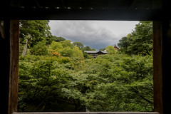 , Kyoto, Japan (Bibi Paradise) Tags: