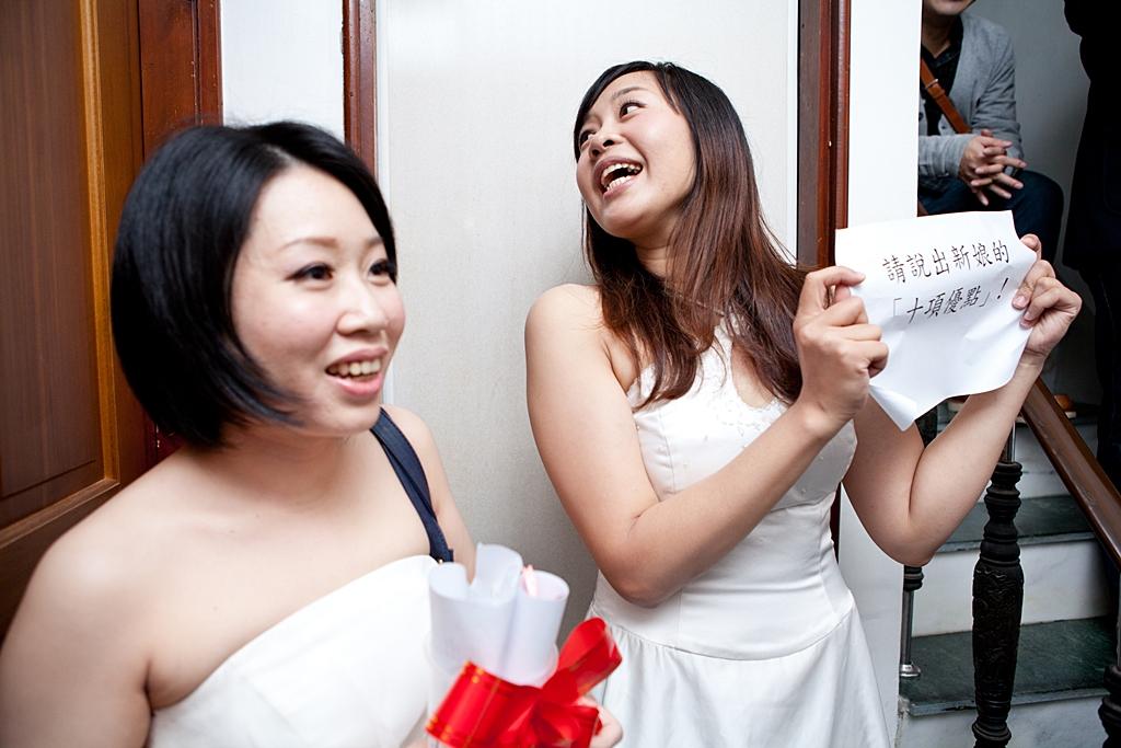 國賓素惠婚禮_0181