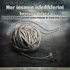 Kerim Kur'an 17-13 (Oku Rabbinin Adiyla) Tags: world life death god muslim islam faith religion jesus bible genesis allah verse kuran ayet