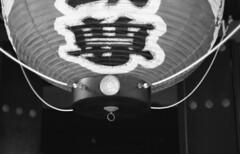 160505_PentaxME_019 (Matsui Hiroyuki) Tags: pentaxme fujifilmneopan100acros jupiter985mmf20 epsongtx8203200dpi