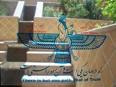 Zoroastrian themes, Yazd (19)