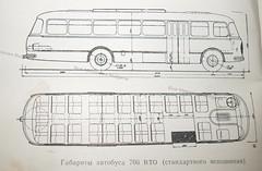 Skoda 706 (BusMemoriesBulgaria) Tags: bus bulgaria   skoda 706