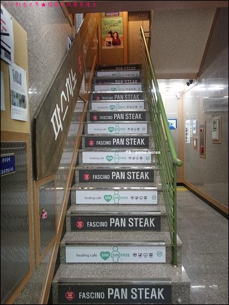 弘大Fascino Pan Steak (6).JPG