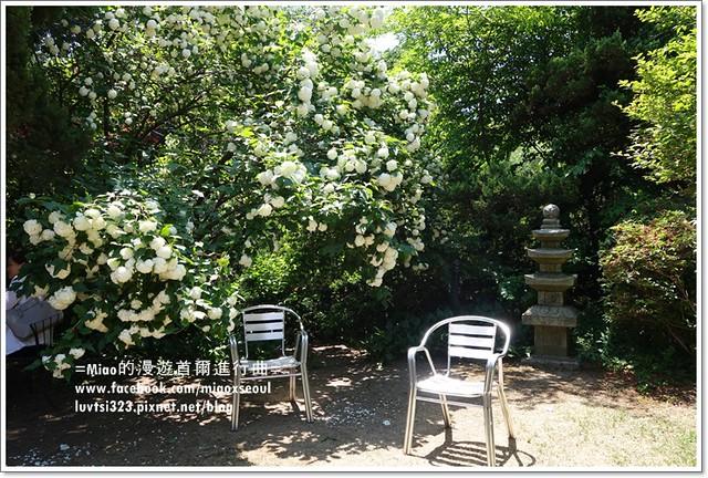 벽초지문화수목원25