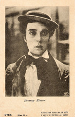 Buster Keaton in Our Hospitality (1923) (Truus, Bob & Jan too!) Tags: cinema film sepia vintage movie star kino silent postcard picture cine screen american hollywood moviestar movies actor buster postal postale cartolina carte keaton 1923 postkarte busterkeaton ansichtskarte ansichtkaart filmster phoebus postkaart briefkaart ourhospitality tarjet briefkarte