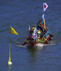 So Close (swong95765) Tags: race boat team flag paddle racing oar reach dragonboats