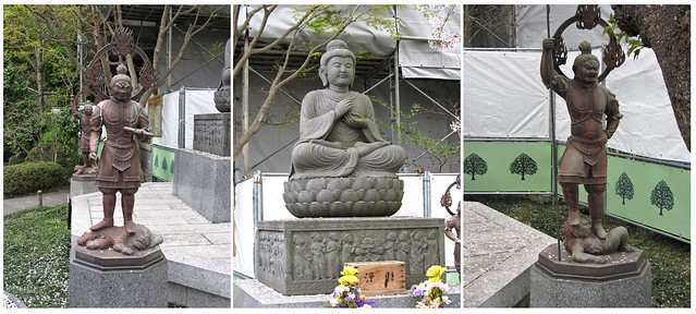 Hasedera Temple 4 GUARDIANs of NSWE