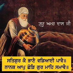 Guru Amardas (BikramSMajithia) Tags: birthday anniversary celebrations wishes greeting guruamardasji akalidal