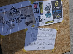 P1020003 (wataru.takei) Tags: japan mountainbike downhill mtb fujiten lumixg20f17 thinkride