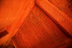 Fatehpur Sikri Palace 146 (David OMalley) Tags: india muslim islam agra palace mosque pilgrimage akbar masjid allah islamic pradesh fatehpur sikri muhammed uttar jama darwaza buland sikari vijaypur