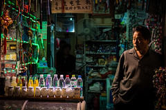 Beijing   |   Hutong Shopkeeper (JB_1984) Tags: china portrait people man shop person store alley beijing streetphotography stall lane 北京 prc hutong 中国 shopkeeper candidportrait environmentalportrait houhailake dongcheng