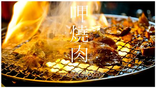 太郎燒肉00.jpg