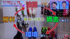 2015-4-27-23-57-39.jpg (azzlo_jp) Tags: tv     hx100v