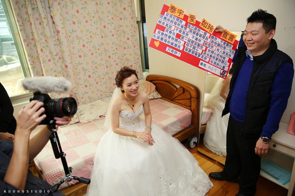 郭賀影像,婚禮紀實,婚禮記錄,婚攝,WEDDING DAY,台北婚攝,台北世貿三三,婚攝郭賀,台北世貿三三婚禮紀錄,台北世貿三三婚攝,結婚,定結婚,宴客,台中婚攝,高雄婚攝