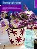 Комнатные и садовые растения от А до Я 2014 23