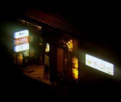 Shot through binoculars up in Kyoto tower (reprise) (blondinrikard) Tags: kyoto japan night lights signs manstanding mystic mysterious longdistance shotthroughtelescope shotthroughbinoculars nightshot nightscene