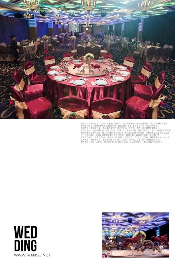 29110010713 16f62fc290 o - [台中婚攝]婚禮攝影@金華屋 國豪&雅淳