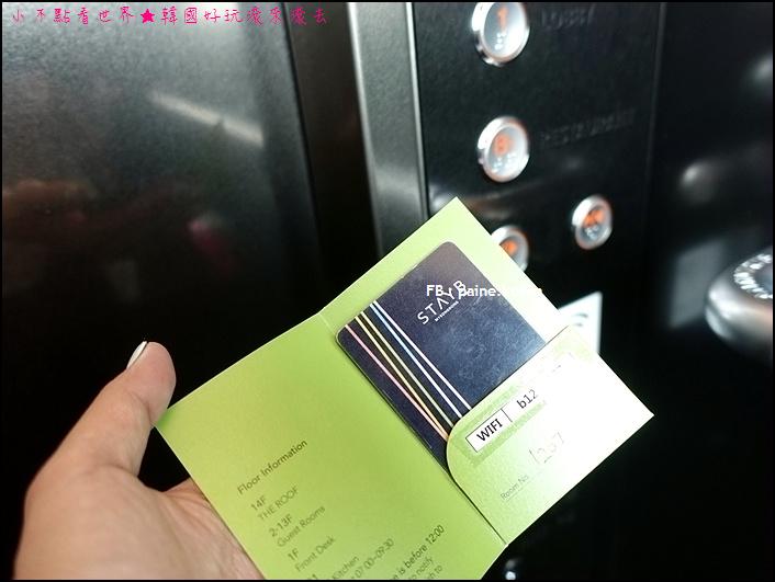 明洞Stay B hotel (9).JPG